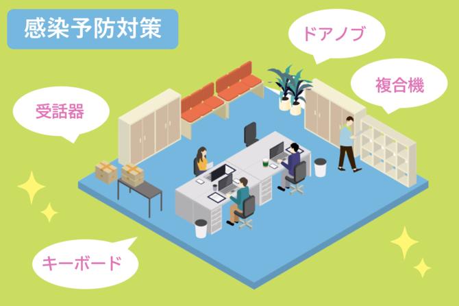 【オフィスへのワクチン接種】新型コロナウィルス抑制効果あり!