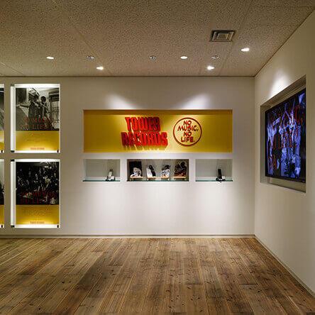 タワーレコード株式会社 平和島オフィス