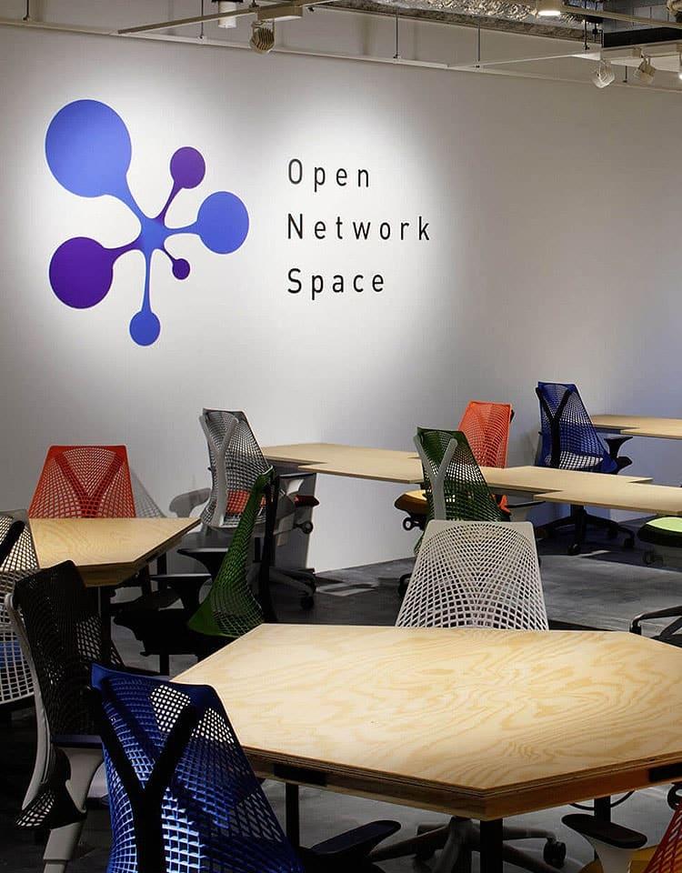 オープンネットワークスペース
